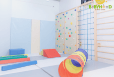 Babyhood Limited centre