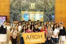 Arch community outreach charity