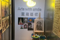 Arts With Smile Learning Centre Kids Arts Class Wong Chuk Hang