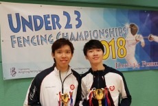 Asian Fencing College fencing championships 2018