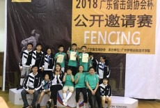 Asian Fencing College fencing competition 2018