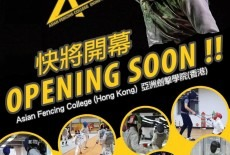Asian Fencing College poster