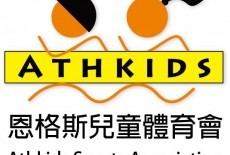 Athkids Sport Association Learning Centre Kids Sports Class Kowloon Tsai Logo