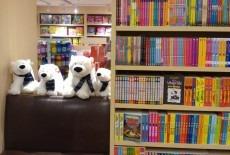 bookazine bookstore landmark prince books reading