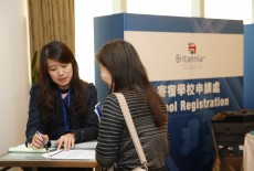 britannia studylink causeway bay study abroad uk academics school registration education consultant