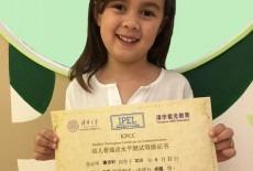 Da Di Mandarin Arts Education Center Central Certificate Class