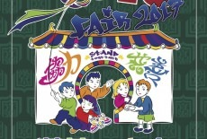 Chinese international school fair