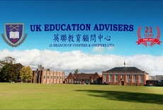 Coopers & Coopers UK education consultancy Causeway Bay