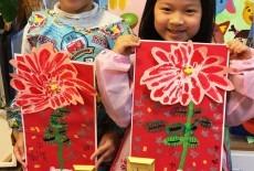 Cuckoo Art Kids Art Classes Lei King Wan