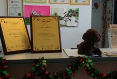 Elite Learning Learning Centre Kids Academic Class Tai Wai