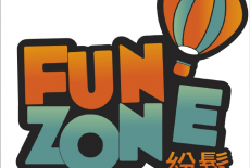 fun zone kids playground learning center kennedy town logo