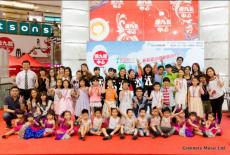 Greenery Music Limited Learning Centre Kids Music Arts Dance Class Tai Po