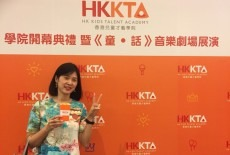 HK Kids Talent Academy Learning Centre Kids Music Class Grand Opening Ceremony Tin Hau