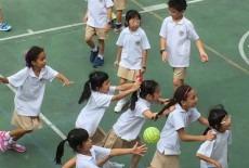 HKCA Po Leung Kuk School