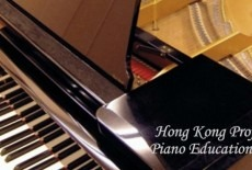 Hong Kong Professional Piano Education Academy (HKPPEA) Learning Centre Kids Music Piano Class Tin Hau