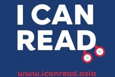 I Can Read  Kids Classes Tseung Kwan O