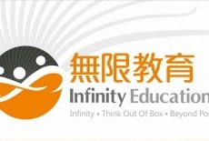 Infinity Education Learning Centre Kids Mathematics Class Tai Wai Logo