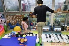 In In Town Learning Center Kids Language Class Chai Wan
