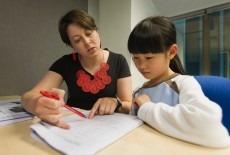 its education asia tsim sha tsui teaching tutorial centre coaching academic 2