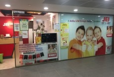 JEI Grit & Might Learning Centre Learning Centre Kids Languages Class Causeway Bay