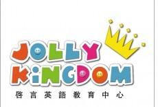 Jolly Kingdom Learning Centre Kids Tutor Class Sha Tin Citylink Plaza Logo