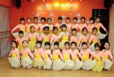 Karen Leung Dancing Academy Learning Centre Kids Dance Class Prince Edward