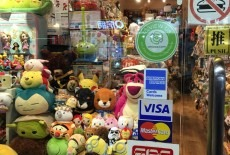Koby Gifts Shop Kids Retailer Toys Gifts Causeway Bay