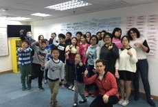 Leung's Institute Learning Centre Kids Languages Class Yuen Long