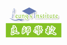 Leung's Institute Learning Centre Kids Languages Class Yuen Long Logo