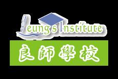 Leung's Institute Learning Centre Kids Language Class Tin Shui Wai Logo