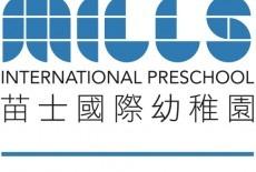 Mills International Preschool Yau Tong Kowloon
