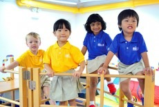 Mills International Preschool Bilingual English Mandarin Yau Tong Kowloon