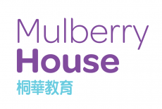 Mulberry House Logo Central