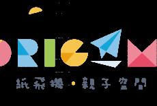 Origami kids Cafe Logo