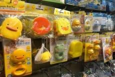 Piya Baby kids retailer Baby Product