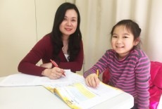 Da Di Mandarin Arts Education Center Central Primary School Mandarin