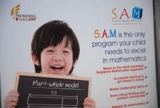 Seriously Addictive Maths Kids Maths Class Banner Cyberport
