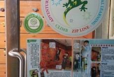 Sparkles Adventure Learning Centre Kids Plays Class Yuen Long Logo