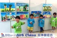 Story Clan Education Centre Kids English Story Class Wan Chai