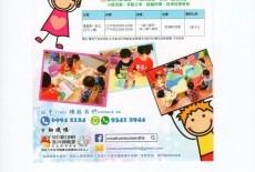 Tiara Club Learning Centre Kids Academic Arts Dance Class Ho Man Tin