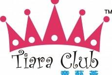 Tiara Club Learning Centre Kids Academic Arts Dance Class Ho Man Tin Logo