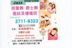 Tiara Club Learning Centre Kids Academic Arts Dance Class Tai Wai
