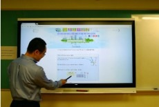 touch-screen smartboard