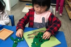 Touch2Learn Education Centre playing toys
