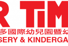 Tutor Time International Nursery and Kindergarten School Yuen Long Logo