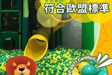Wellcome Paradise Kids Entertainment Kowloon Bay