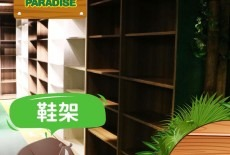 Wellcome Paradise Kids Entertainment Kowloon Bay