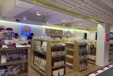 Piyo Baby Lai Chi Kok store